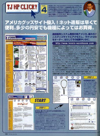 2002-03-01.jpg